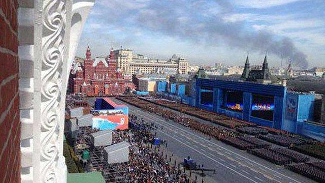 Під час параду в Москві спалахнула пожежа