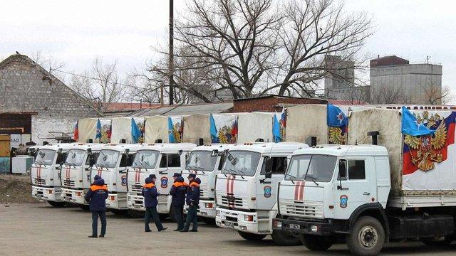Росія приготувала новий «гумконвой» на Донбас