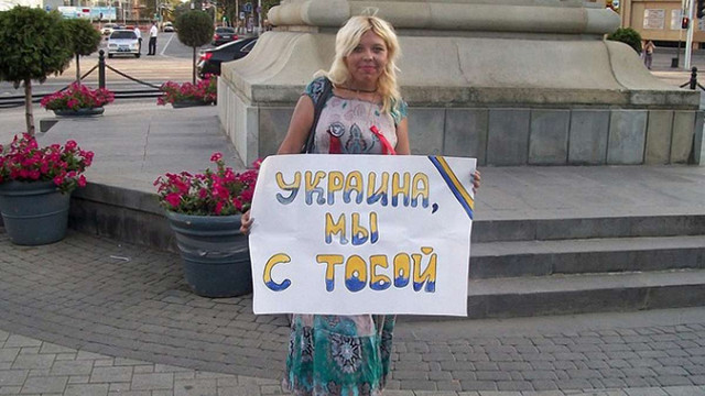 На Кубані активістка роздавала листівки «За Росію та Україну без Путіна»