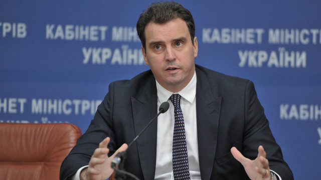 Міністр економічного розвитку шукає гроші на зарплату чиновникам