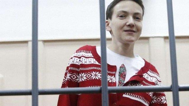 У всьому світі стартує акція на підтримку Савченко