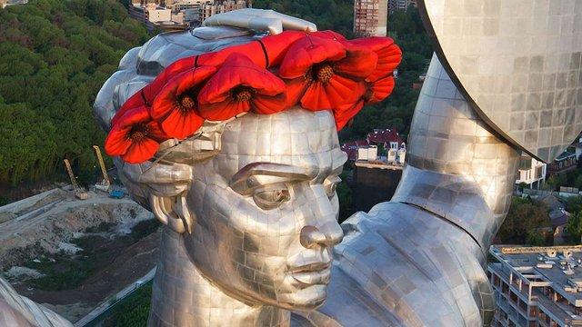 Аерозйомка показала скульптуру Батьківщини-матері у ракурсі селфі