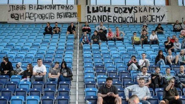 За банер «Львів повернемо, бандерівців вб'ємо» поляка можуть ув'язнити на 2 роки