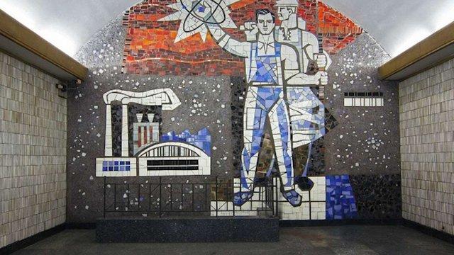 Художники попросили владу не знищувати радянські мозаїки у київському метро
