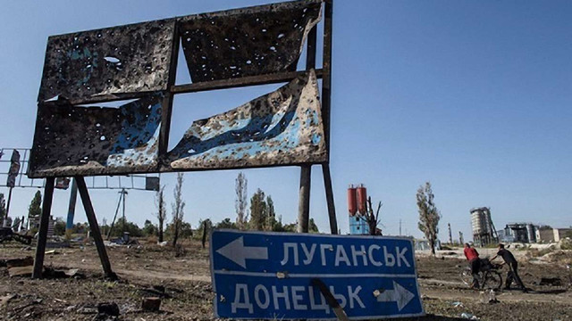 Війна на Донбасі обходиться Україні в $5-7 млн щодня