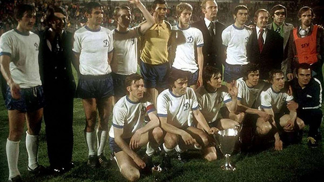 40 років тому український клуб вперше виграв у фіналі єврокубка