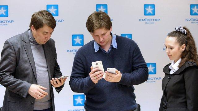 «Київстар» 18 травня запускає 3G у Львові в тестовому режимі
