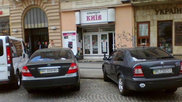 Фірма, яка приватизувала кінотеатр «Київ» у Львові, припиняє діяльність