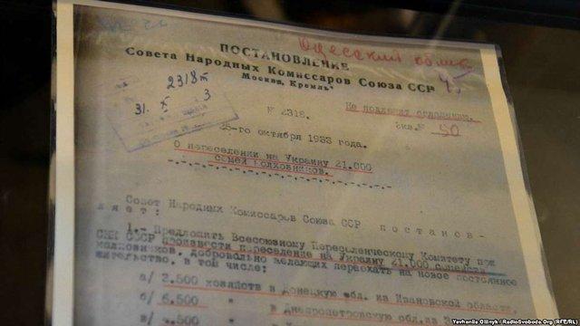 У музеї Голодомору показали документи, які свідчать про штучне заселення Донбасу росіянами