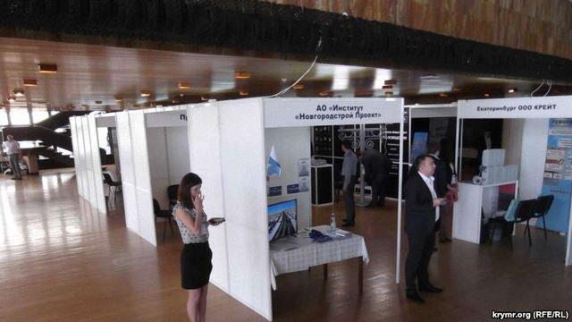 Організований кримськими бізнесменами інвестиційний форум в Ялті провалився