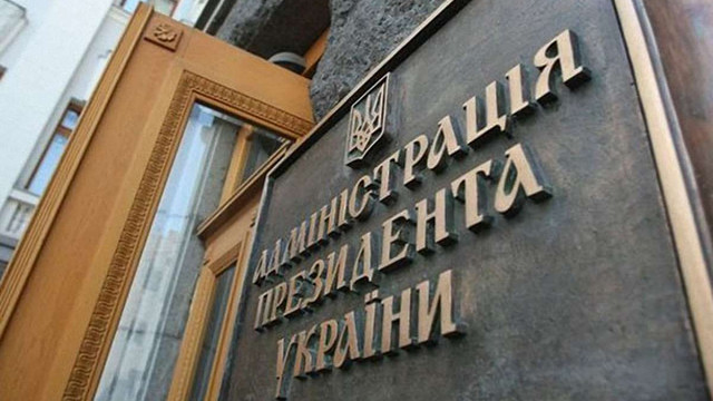 Адміністрація президента готується до виборів на окупованому Донбасі, - DT.ua