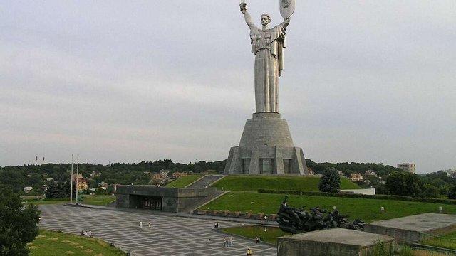 У Києві перейменують Музей Великої вітчизняної війни
