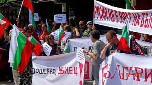 Під посольством України у Болгарії мітингували на підтримку «Народної ради Бессарабії»
