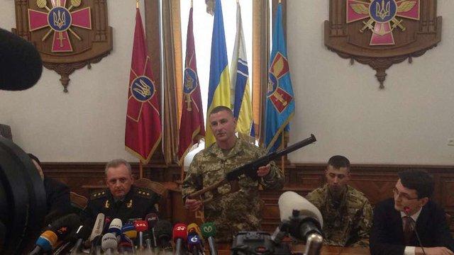 У Міноборони показали зброю затриманих російських спецназівців