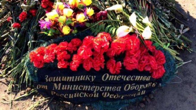 Росіяни знайшли поховання спецназівців РФ, які загинули в Україні