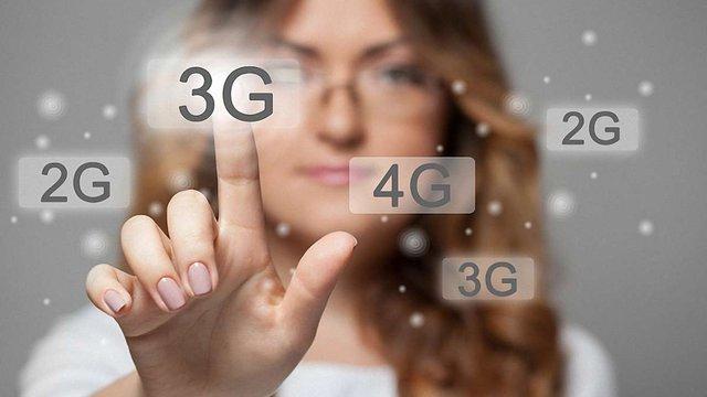 life:) запустив у комерційну експлуатацію 3G-мережу у Львові