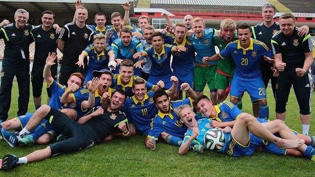 Юнацька збірна України з футболу здобула путівку на Євро-2015