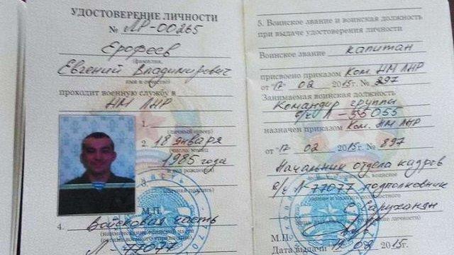 Колишній підлеглий затриманого в Україні спецназівця РФ підтвердив, що той не звільнявся з ЗС