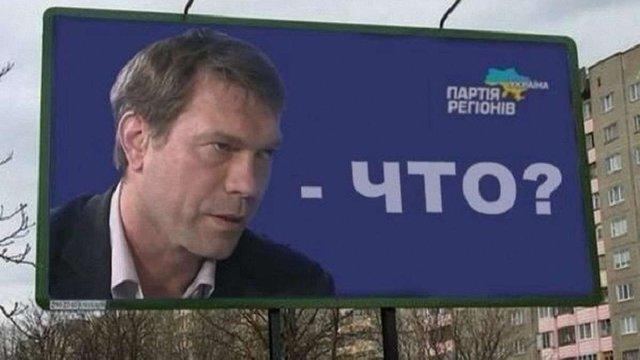 Сепаратисти офіційно визнали проект «Новоросія» нежиттєздатним