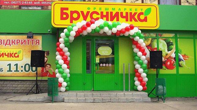Антикорупційний комітет ВР підтримав націоналізацію супермаркетів Ахметова «Брусничка»