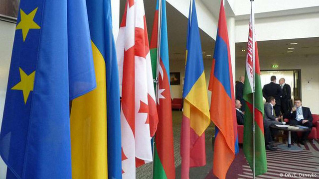 У Ризі розпочинається саміт «Східного партнерства»