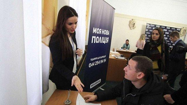 Верховна рада підтримала закон «Про Національну поліцію»