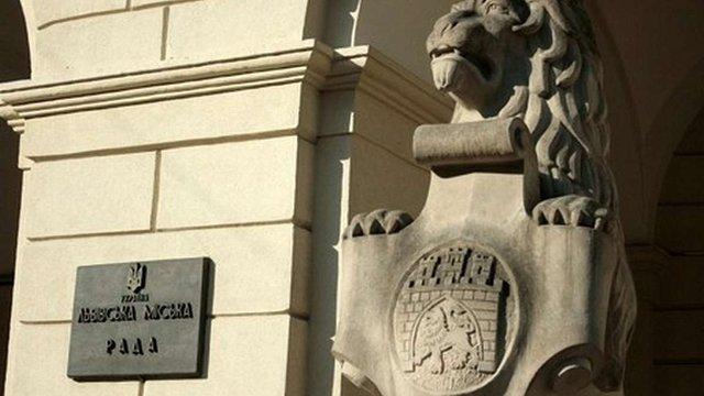 Львівські депутати дозволили приватизувати 58 приміщень