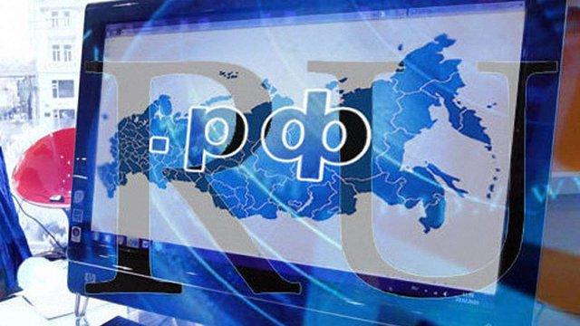 Президент РФ наказав створити державний сегмент Інтернету у Росії