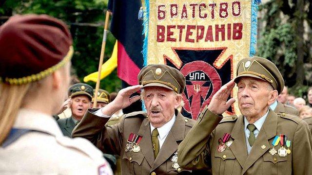 У Львові вшанували пам'ять героїв національно-визвольних змагань