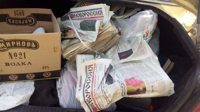 Прикордонники затримали трьох громадян, які намагалися вивезти з «ДНР» газети сепаратистів