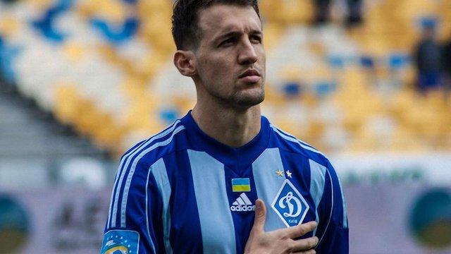 «Я вже на 50% українець», - бразилець Даніло Сілва продовжив контракт із «Динамо»