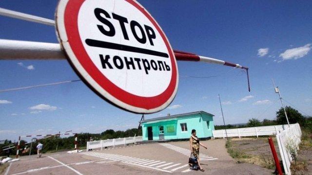 «Львівтеплоенерго» погрожує не випускати боржників за кордон