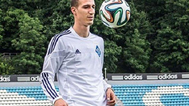 «Динамо» поповнилося захисником збірної Сербії