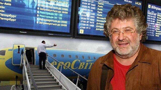 Суд зобов'язав «АероСвіт» виплатити Коломойському майже ₴3 млрд