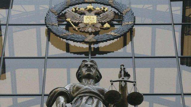 Верховний суд Росії відмовився скасовувати націоналізацію в Криму