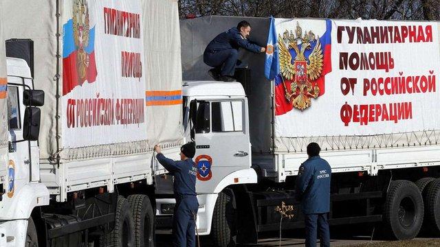 Росія відправила на Донбас черговий «гумконвой»