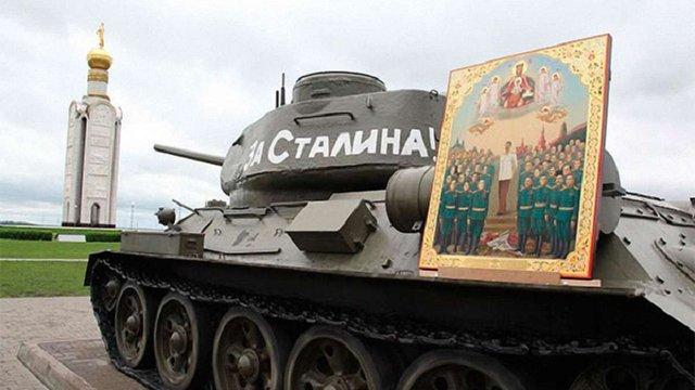 У Росії відбулась церковна служба з іконою Сталіна