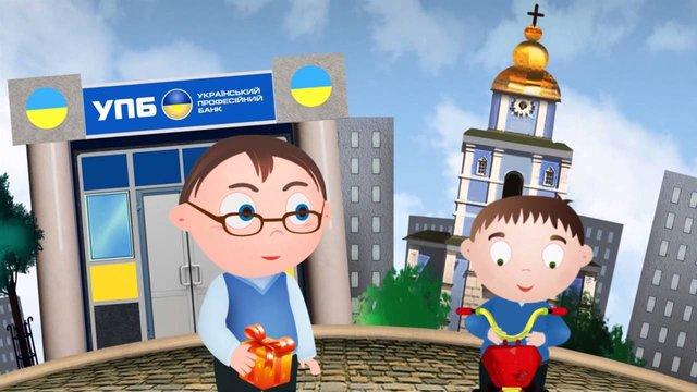 НБУ визнав неплатоспроможним «Український професійний банк»