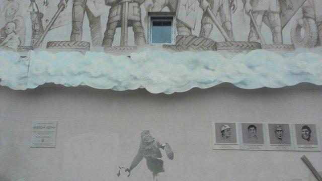 У Рівному пошкодили настінний малюнок «Небесна сотня»