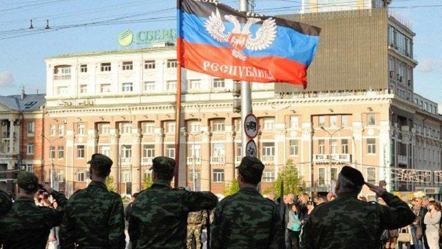 Бойовик про владу в «ДНР»: Це кримінальна структура, до якої повертаються люди Януковича