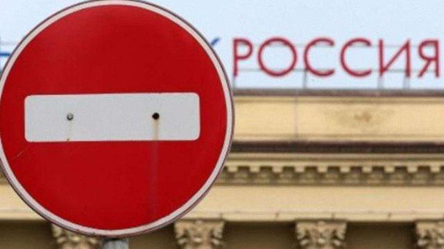 Росія розширить «чорний список» європейців, якщо у цьому буде потреба