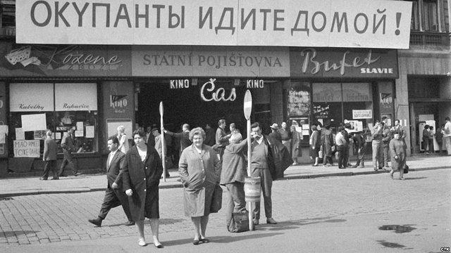 Чехію і Словаччину обурив російський фільм «Варшавський договір»