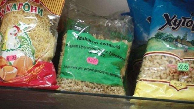 На Львівщині продавали макарони, які є гуманітарною допомогою з Польщі