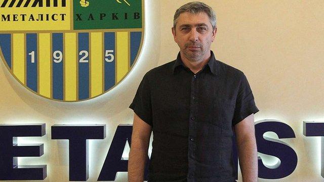 Офіційно: Олександр Севідов став новим тренером «Металіста»