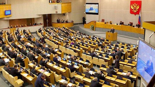 Держдума РФ обурена доповіддю британського Королівського інституту
