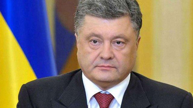 Президент Порошенко нагородив 280 бійців АТО посмертно