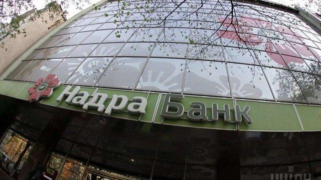 НБУ прийняв рішення про ліквідацію банку «Надра»