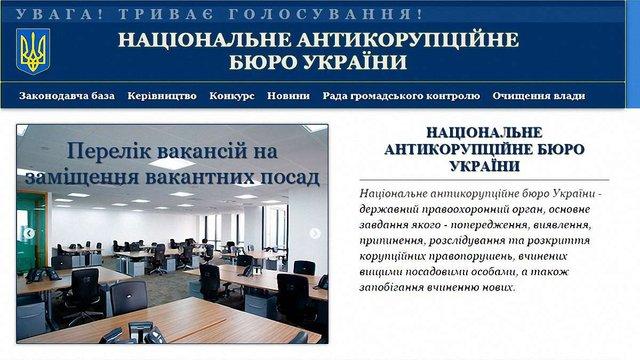 Розпочалося онлайн-голосування за склад громадської ради Антикорупційного бюро