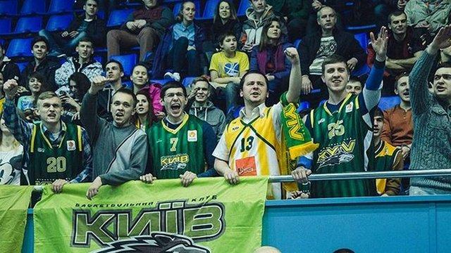 БК «Київ» зник із баскетбольної карти України