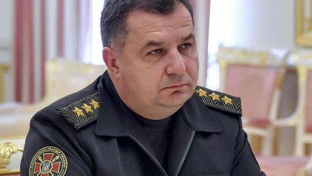 Міністр оборони звільнив начальника Центру забезпечення ЗСУ